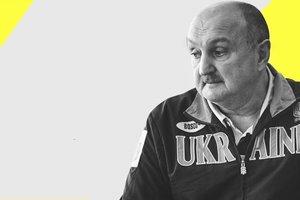 СМИ: тренер сборной Украины по боксу уволился после 14 лет работы