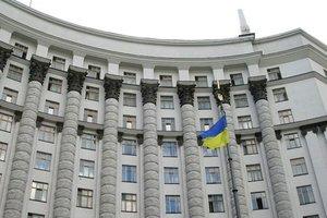 Кабмин утвердил порядок финансирования изготовления списков избирателей на выборы