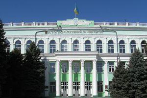 В Запорожской области переименуют университет