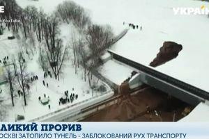 В Москве прорвало дамбу: потоки грязи заблокировали движение