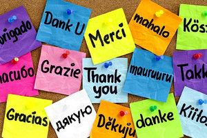 """Скажи """"спасибі"""": хоча би власній тіні!"""