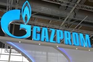 """В """"Нафтогазе"""" объяснили, как по Украине ударит отказ от решений Стокгольмского арбитража"""