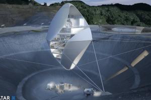 """Вдохновлялись """"Аватаром"""": Японцы построят центр управления роботами в кратере вулкана"""