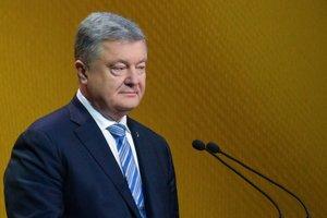 """""""Худшее позади"""": Порошенко заверил, что Украина избежала дефолта"""