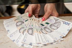Сколько Украина должна вернуть кредиторам в 2019 году: Минфин назвал точную сумму