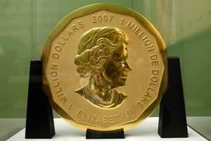 Кража гигантской золотой монеты: в Германии раскрыли дерзкое преступление