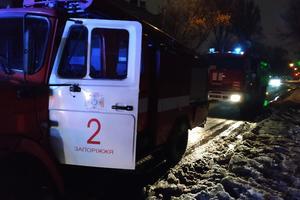 В Запорожье загорелось студенческое общежитие: опубликованы фото