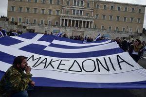 Парламент Македонии одобрил переименование республики