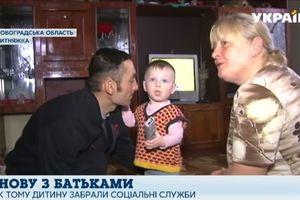 Счастливый финал истории: приемным родителям год спустя вернули ребенка - обвиняли в его покупке