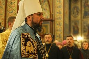 Еще две церковных общины перешли из УПЦ МП в новую украинскую церковь