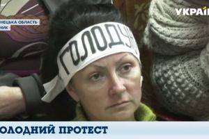 Голодный протест: женщины-шахтеры объявили голодовку из-за задолженности по зарплате