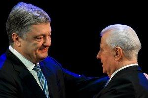 Порошенко поздравил Кравчука с юбилеем: Лучший подарок для Вас - независимая Украина