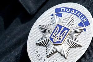 В центре Киева неизвестные блокировали офис Нацполиции