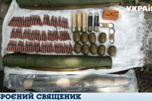 Во Львовской области у священника обнаружили арсенал оружия: все подробности