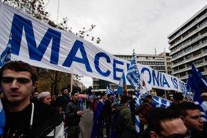 Парламент Македонии проголосовал за смену названия страны: реакция ЕС и НАТО