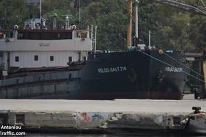 В Украину вернулись моряки затонувшего у Турции судна