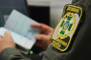 Пограничники задержали двух иностранцев, разыскиваемых Интерполом