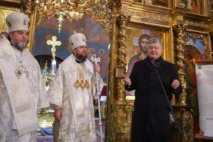 Порошенко: Формирование единой Православной церкви Украины набирает обороты