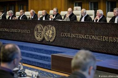 Россия не сможет избежать наказания в Международном суде ООН - МИД Украины