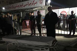 В Кабуле прогремел взрыв: четверо погибших, десятки пострадавших
