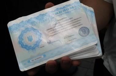 Липовые дипломы вузов продают по евро Новости  Фото С Ваганова