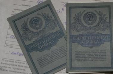 Газпромбанк  Новости банка