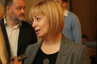 На каких условиях украина получит кредит от мвф