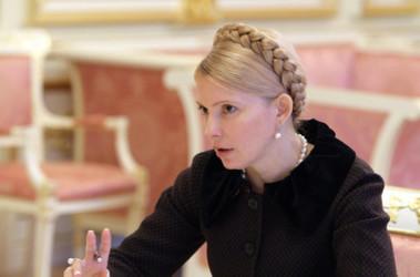 Выгодный кредит украина
