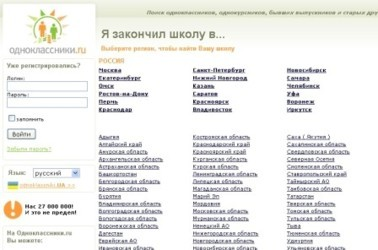 Одноклассники ua украина ua украина