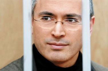 Дело ходорковского обвинения в сексуальных домогательствах