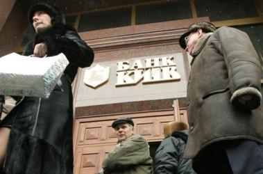 Могут за кредит забрать детей украина
