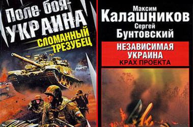 Кабмин рассмотрит законопроект о запрете ввоза российских книг с антиукраинским содержанием в сентябре, - Кириленко - Цензор.НЕТ 3301