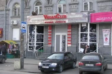 Игровые автоматы днепропетровск онлайн автоматы вулкан игровые бесплатно