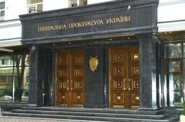 Заявление в прокуратуру казань — Lotos70.ru