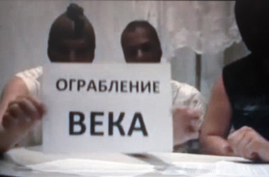 Красносельский район новости криминал