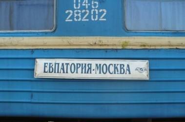 """"""",""""www.feod.ru"""