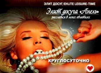 10 лучших проституток