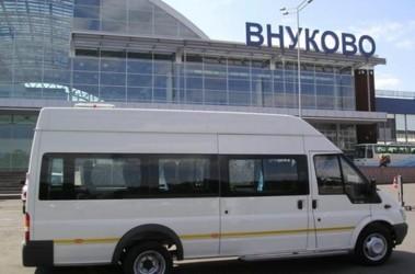 """Сегодня, 31 января, на территории аэропорта  """"Внуково """" произошло обрушение части фасада одного из терминалов."""
