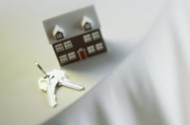 Кредит молодежный на жилье украина 2019