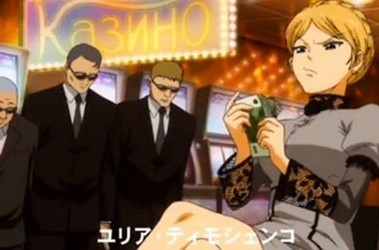 Сккс аниме видео фото 529-62