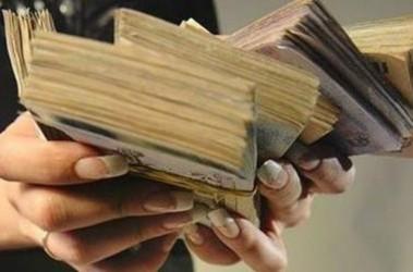 Кредитные союзы киев
