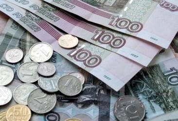 Взять кредит в рублях