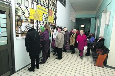 Больница семашко в москве детская