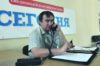 Какой размер пенсии по потери кормильца в московской области