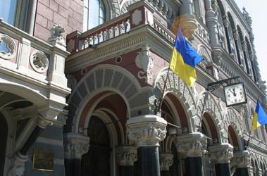 Втб банк кредит украина 2019 черкассы ипотека