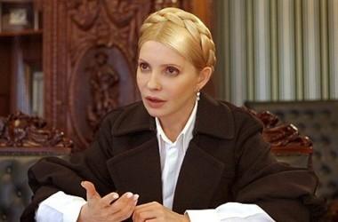 Тимошенко пиздит сокамерница в тюрьме