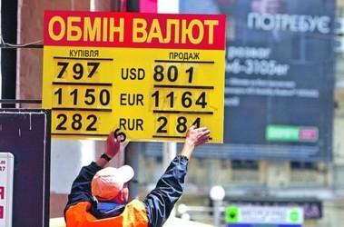 Янукович может за год вернуть себе все замороженные активы, - Transparency International - Цензор.НЕТ 6988