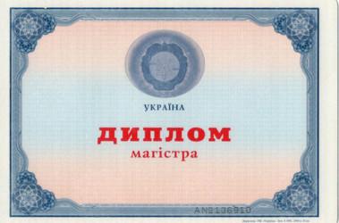 Поддельный диплом о высшем образовании можно купить за  Во Львове проверят дипломы всех работников городского совета фото vmurol com ua