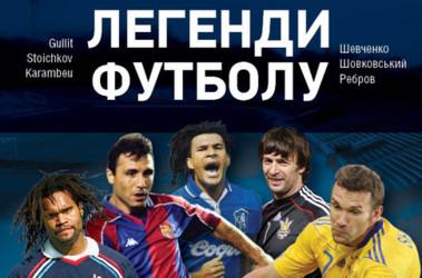 Евро-Футбол.Ру - новости футбола результаты и обзоры матчей