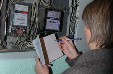 Жалобы не незаконное подключение электричество стоимость выполнения технических условий на электроснабжение
